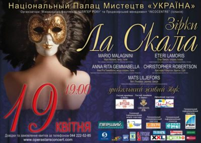 opera_stars_concert_cartel-294125825
